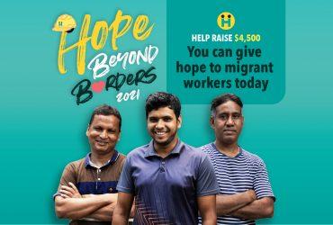 Hope Beyond Borders 2021